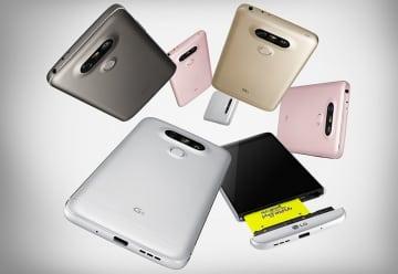 LG G5 Versicherung Vergleich